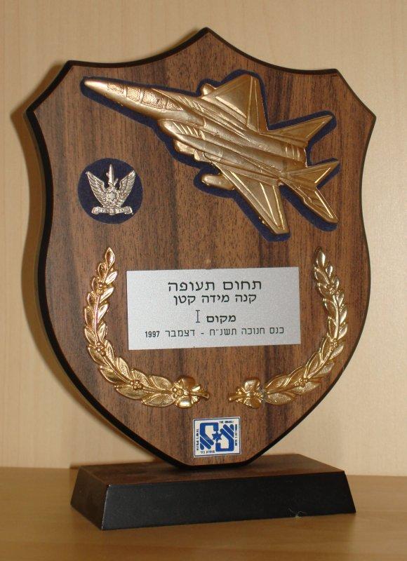 ipms-trophy.jpg